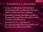 contribution to knowledge