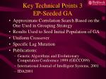 key technical points 3 ep seeded ga