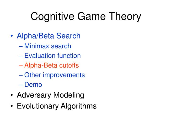 Cognitive Game Theory
