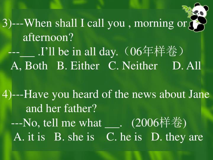 3)---When shall I call you , morning or