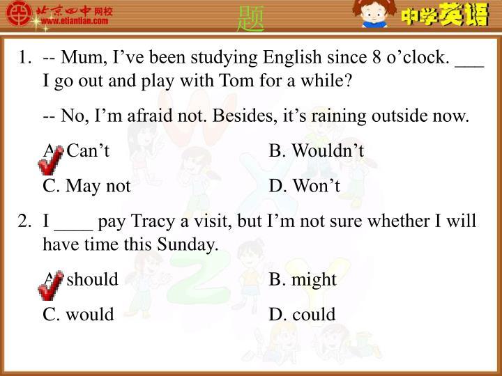 Grammar-6. Practice