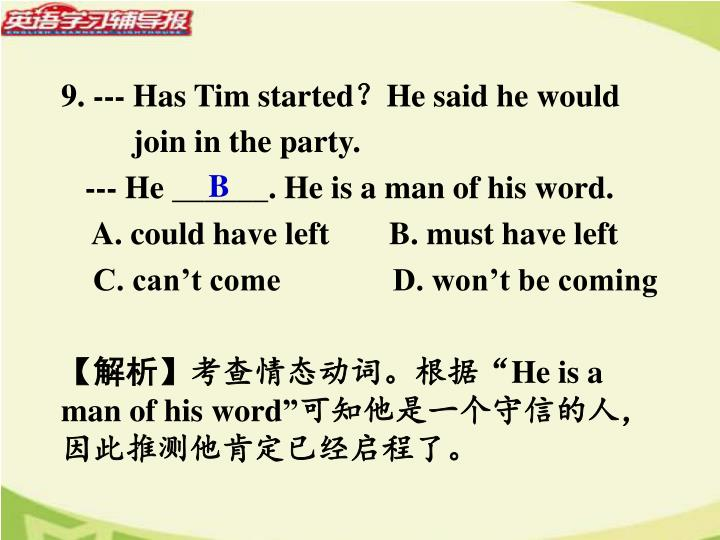 9. --- Has Tim started