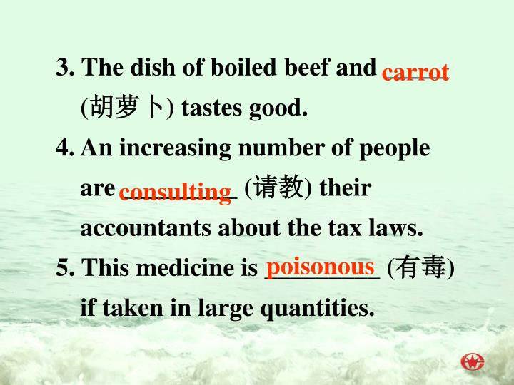 3. The dish of boiled beef and _____ (