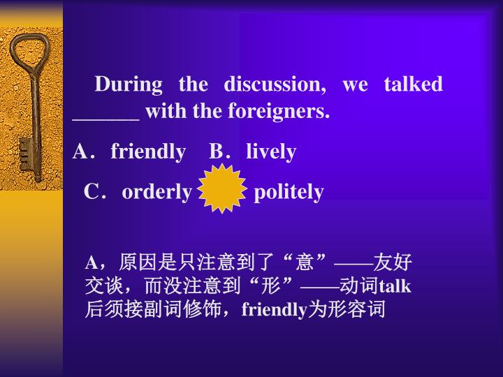 During the discussion, we talked ______ with the foreigners.