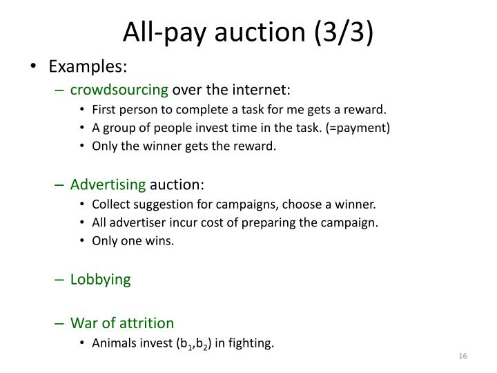 All-pay auction (3/3)