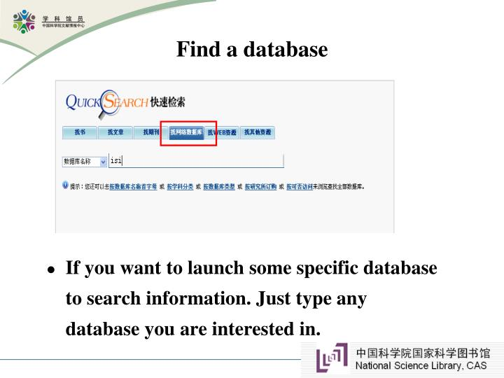 Find a database