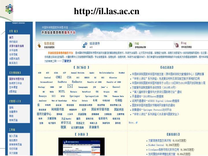 http://il.las.ac.cn