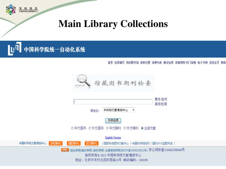 Main Library Collections