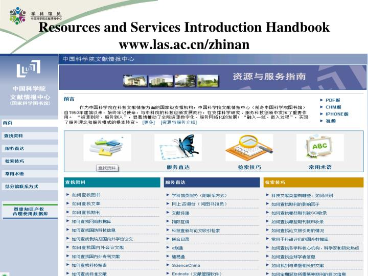 Resources and Services Introduction Handbook