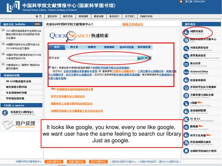 It looks like google, you know, every one like google,