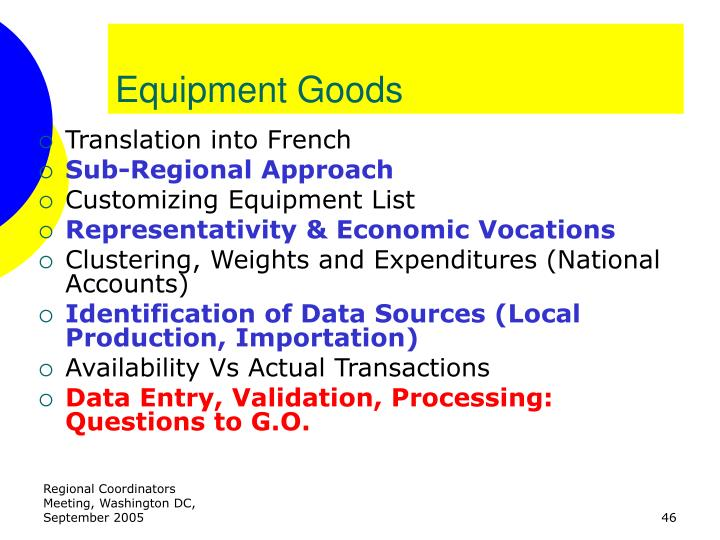 Equipment Goods