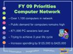 fy 09 priorities computer network