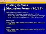 posting @ class discussion forum 10 12