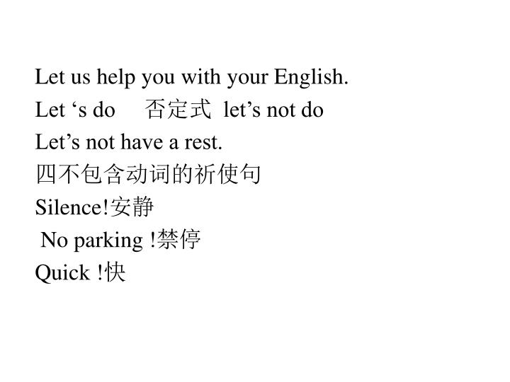 Let us help you with your English.