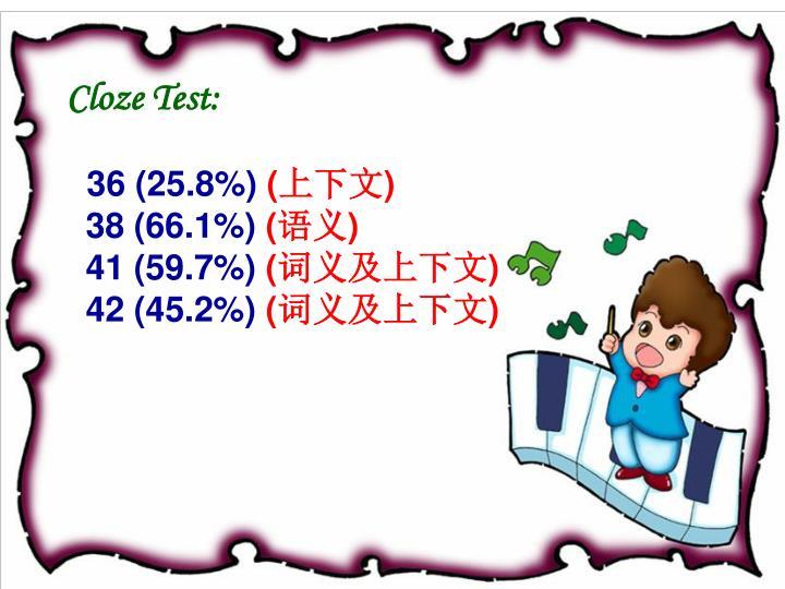 Cloze Test: