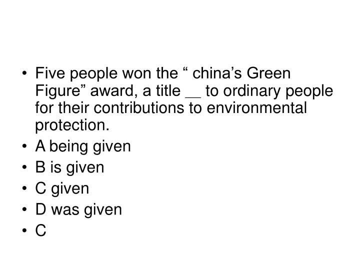 """Five people won the """" china's Green Figure"""" award, a title"""