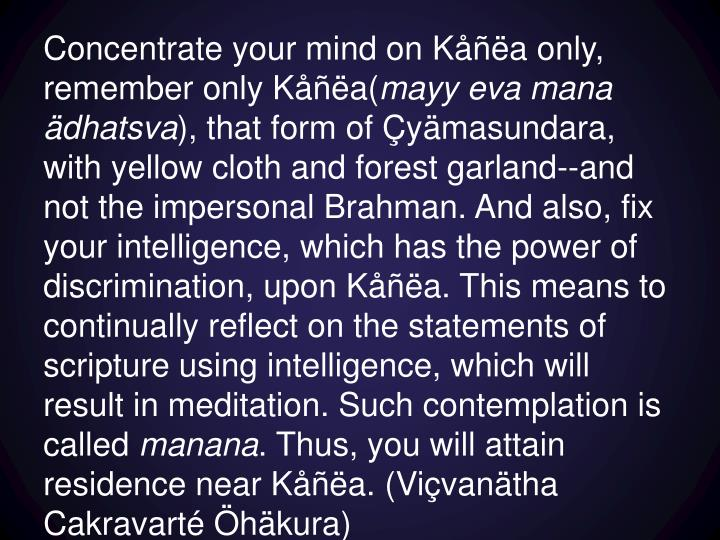 Concentrate your mind on
