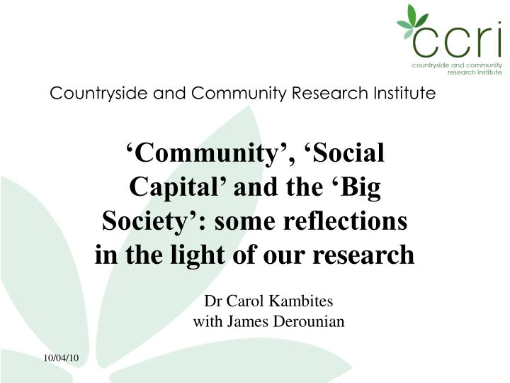 Countryside and Community Research Institute