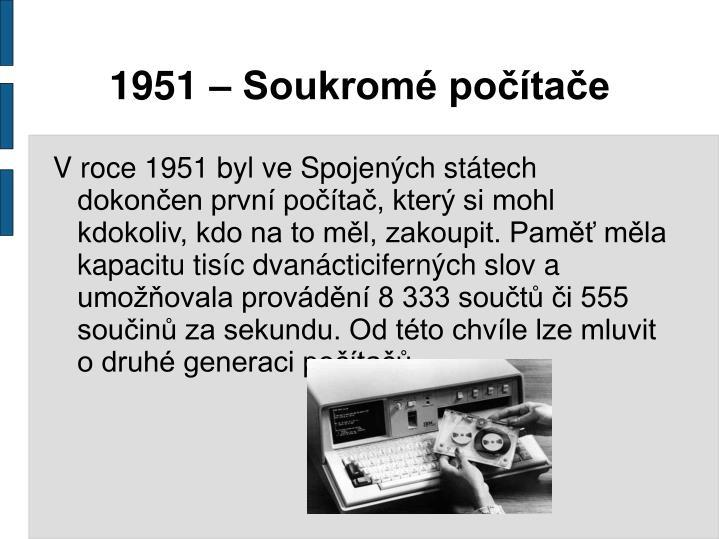 1951 – Soukromé počítače