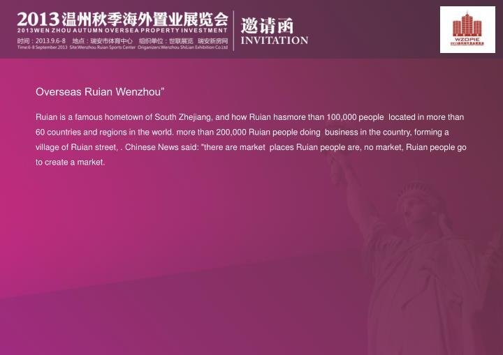 "Overseas Ruian Wenzhou"""