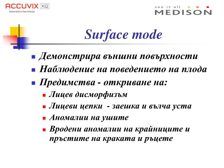 Surface mode