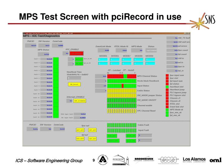 MPS Test Screen with pciRecord in use