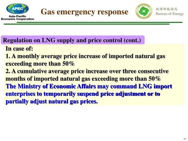 Gas emergency response