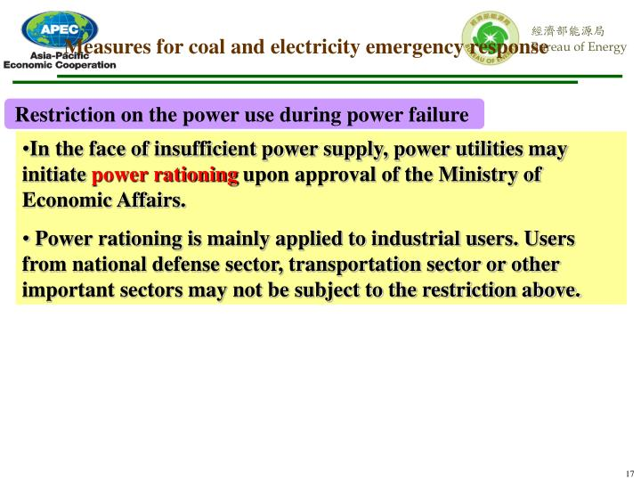 Measures for coal and electricity emergency response