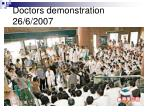 doctors demonstration 26 6 2007