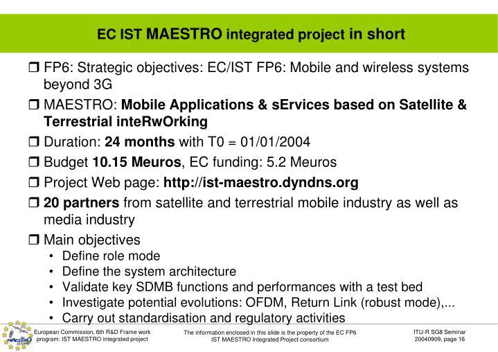 EC IST
