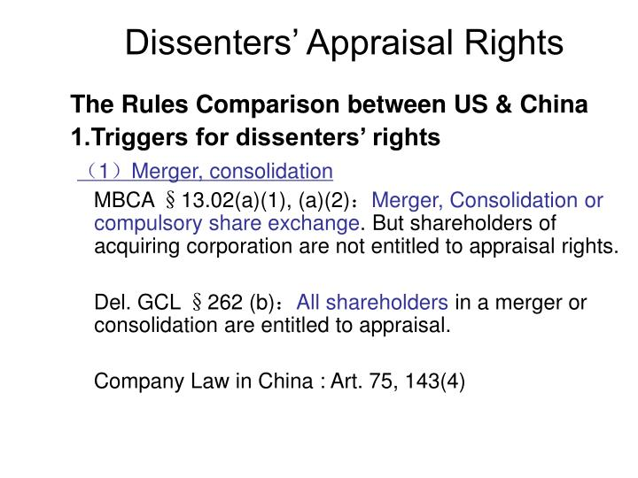 Dissenters' Appraisal Rights