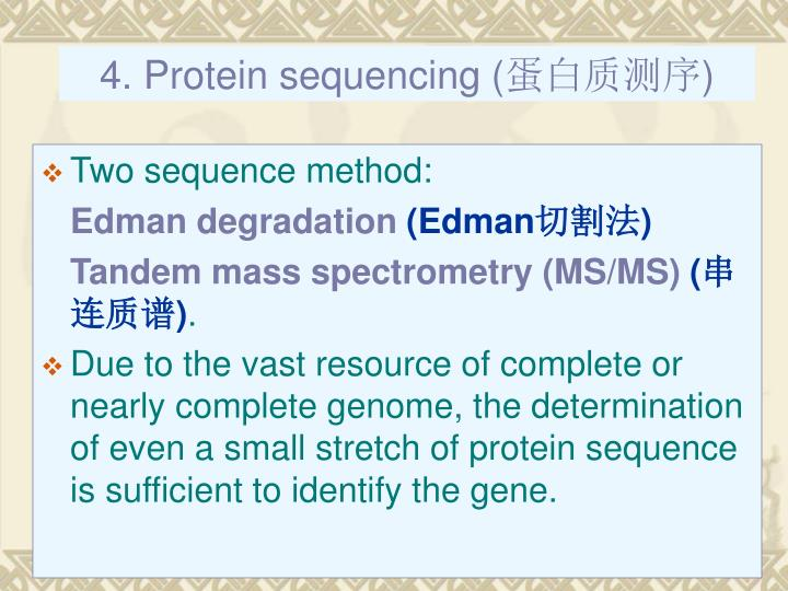 4. Protein sequencing (