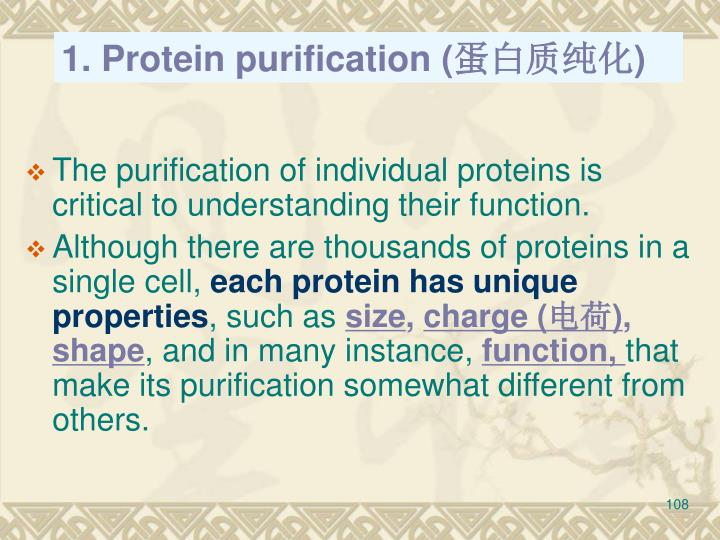 1. Protein purification (