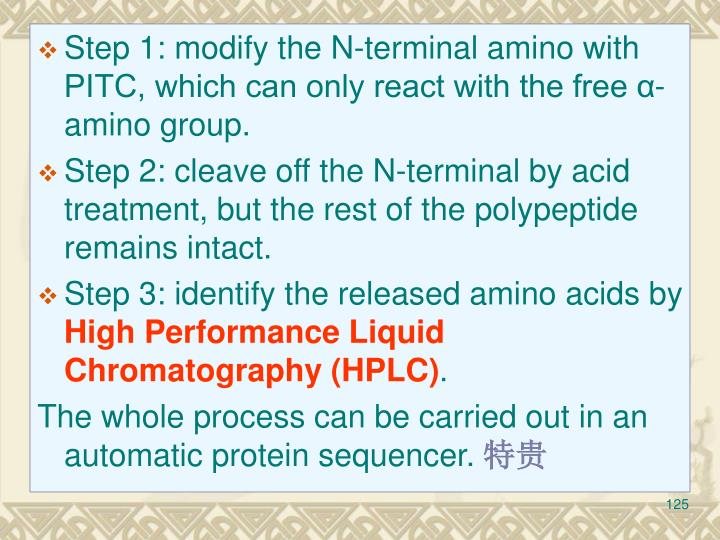 Step 1: modify the N-terminal amino with PITC, which can only react with the free α-amino group.
