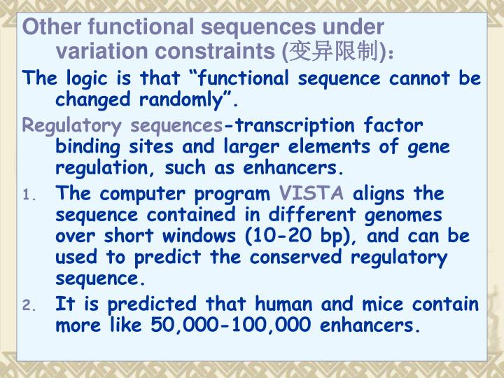 Other functional sequences under variation constraints (