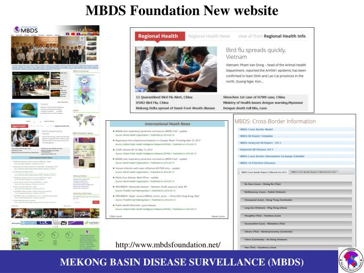 MBDS Foundation New website