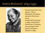 hattie mcdaniel 1893 1950