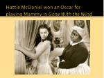 hattie mcdaniel won an oscar for playing mammy in gone with the wind