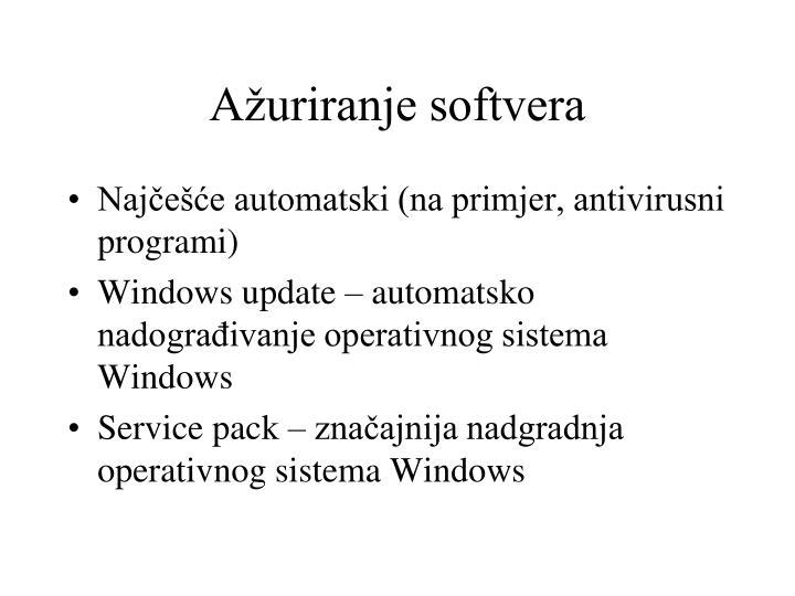 Ažuriranje softvera
