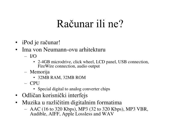 Računar ili ne