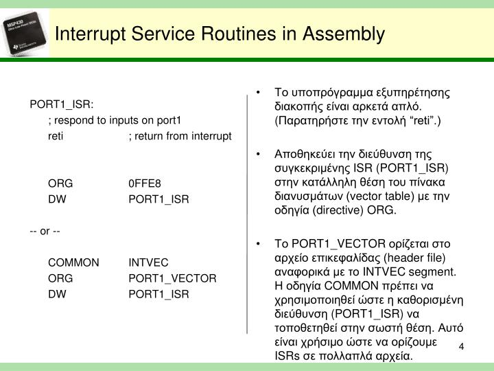 Interrupt Service Routines in Assembly