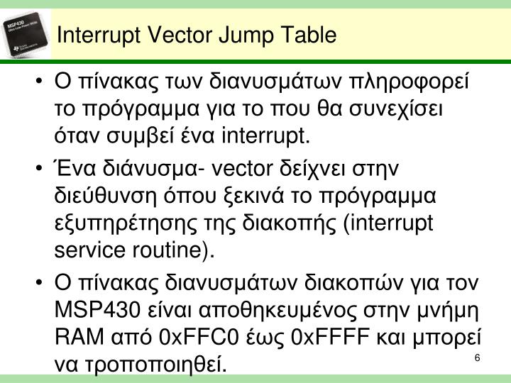 Interrupt Vector Jump Table