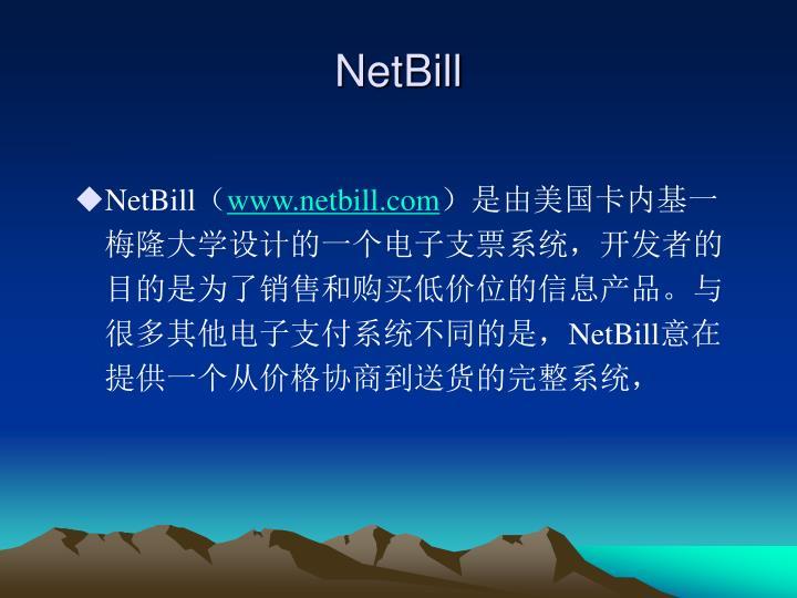 NetBill