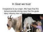 in goat we trust