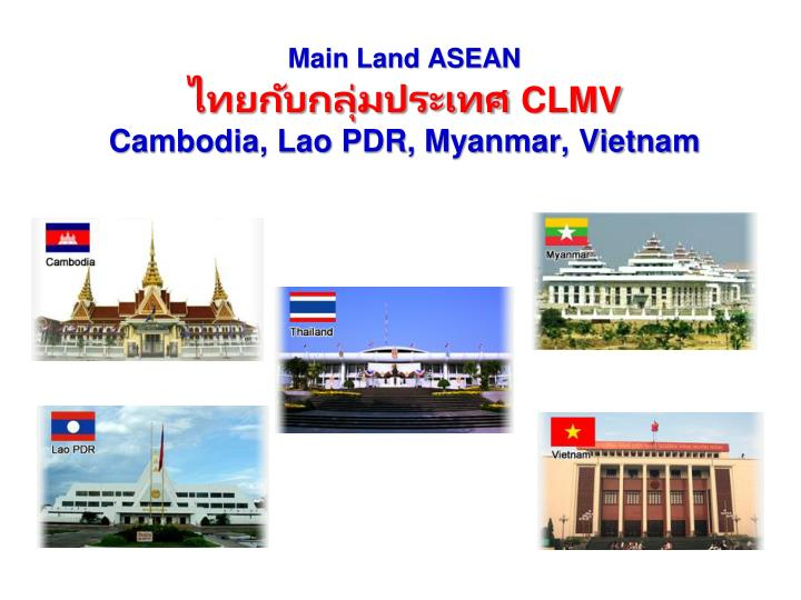 Main Land ASEAN