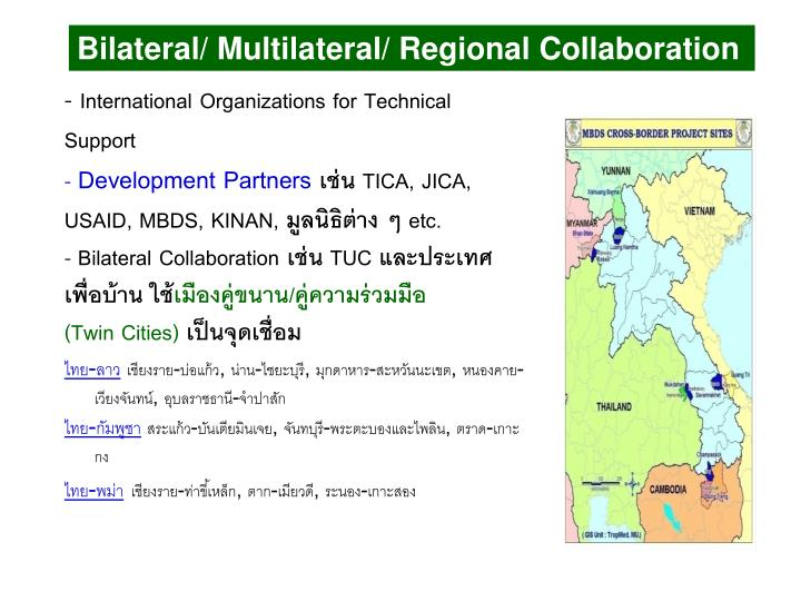 Bilateral/ Multilateral/ Regional Collaboration