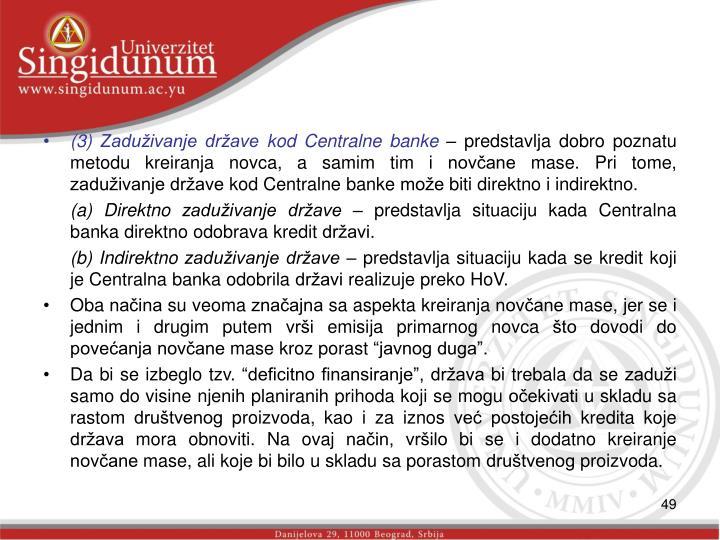 (3) Zaduživanje države kod Centralne banke