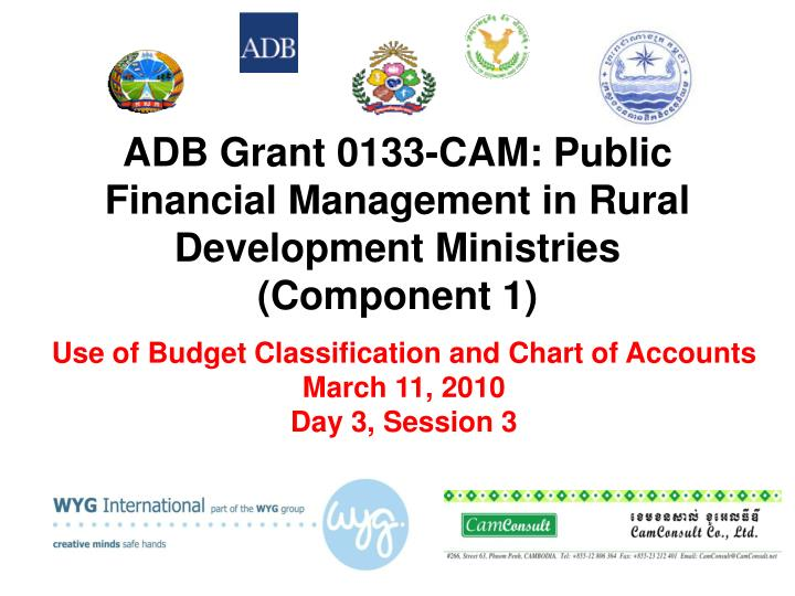 Adb grant 0133 cam public financial management in rural development ministries component 1