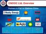 partners in psc in offshore china