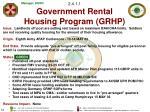 2 4 1 1 government rental housing program grhp